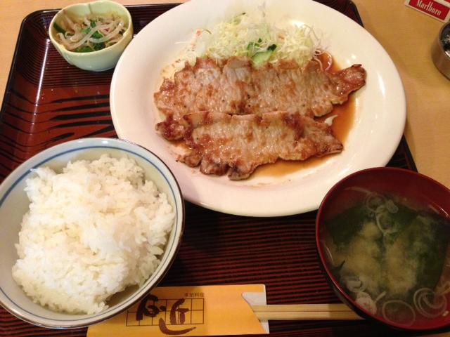 恵比寿 定食ランチ