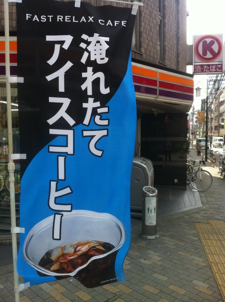 恵比寿 喫煙所