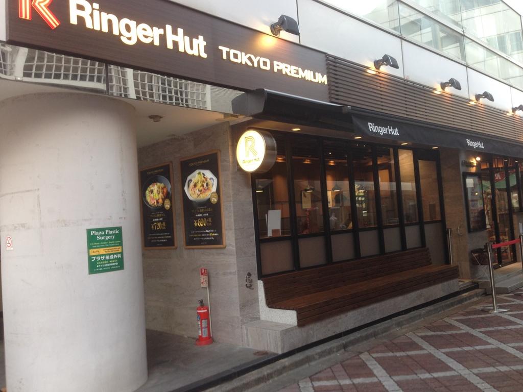 リンガーハットTOKYO PREMIUM広尾店